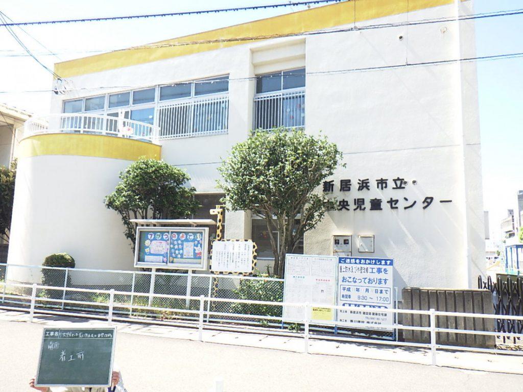 新居浜市立中央児童センター改修工事完成!!